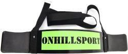Армбластер (изолятор бицепса) Onhillsport, зеленый