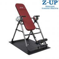Инверсионный стол Z-UP 3, 220В, серебро-коричневый, Z-UP 3