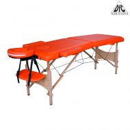 Массажный стол DFC NIRVANA, Elegant DELUXE, голуб./беж.