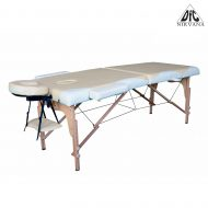 Массажный стол DFC NIRVANA, Relax, бежевый