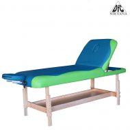 Массажный стационарный стол DFC NIRVANA, SUPERIOR2, бирюз.с зелен.