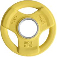 Диск SATURN, чугун, резина, стальная втулка, 51 мм, 1,25кг, желтый