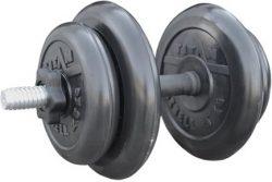 Гантель Iron King наборная 26мм, чугун/резина, вес 16,5кг.