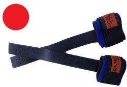 Лямки штангиста Onhillsport с фиксатором, кожаные, красные
